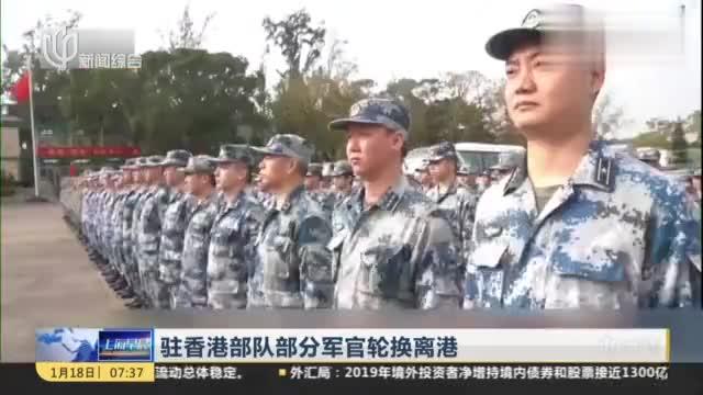 视频!驻香港部队部分军官轮换离港,惜别香港,返回内地!