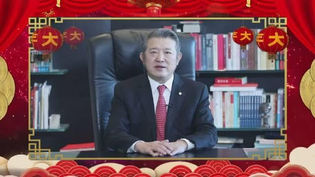 春节将至,武汉大学杰出校友陈东升学长给大家拜年啦