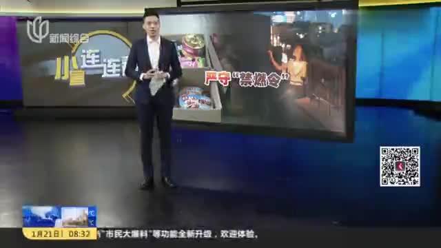 """新年警示!冷烟花""""仙女棒""""属于违禁品,禁止带上地铁!"""