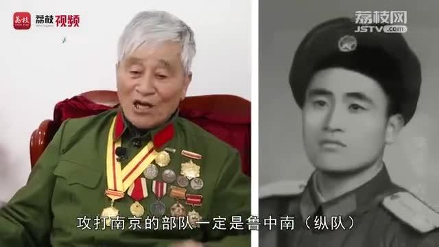 解放南京鼓舞全中国