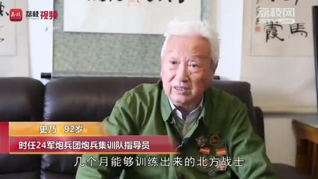 百万雄师过长江 船竟然是从旱路而来