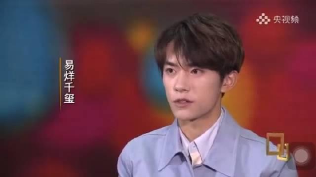 @TFBOYS-易烊千玺 :演员跟偶像没有冲突