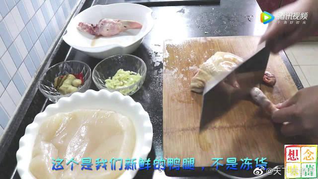啤酒鸭最正宗的家常做法,正在减肥的老婆经不起诱惑,吃了三碗饭