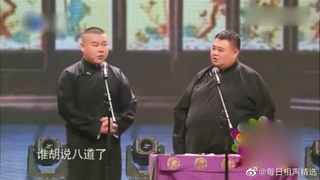 岳云鹏,孙越相声《白蛇传》小岳岳这个版本真可爱!小表情很到位!