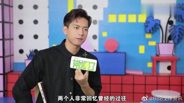 李现:最甜的一场戏是坐在小卖部门口,杨紫:领结婚证的那场!!