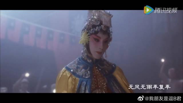 张国荣《霸王别姬》永远的程蝶衣,永恒的经典!