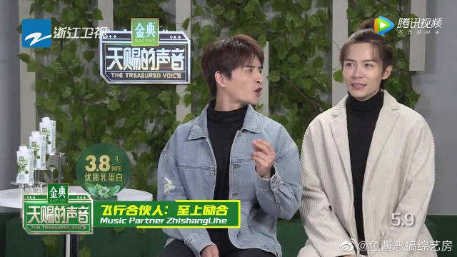 """爆笑!张远、马雪阳被亲戚家""""熊孩子""""问何时重返娱乐圈"""
