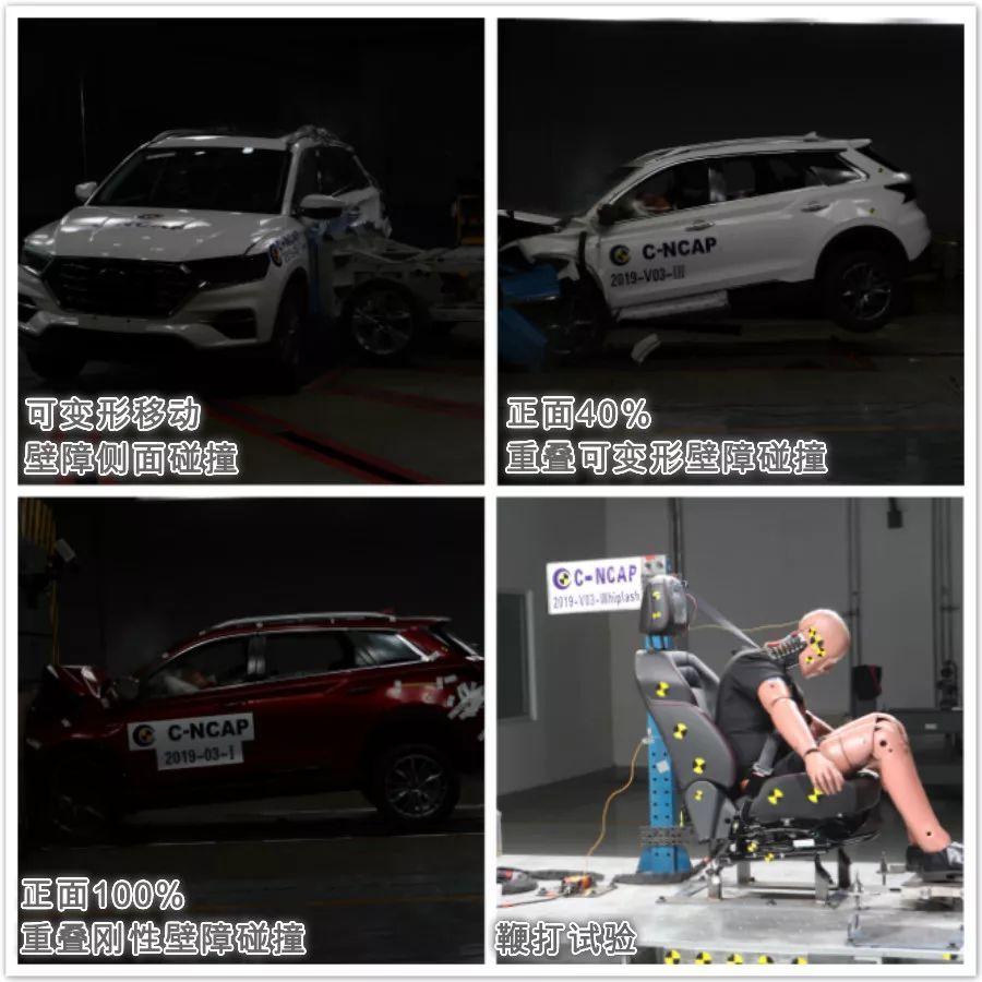 2019年第一批C-NCAP成绩出炉,7款车中4款5星,第一名堪称网红