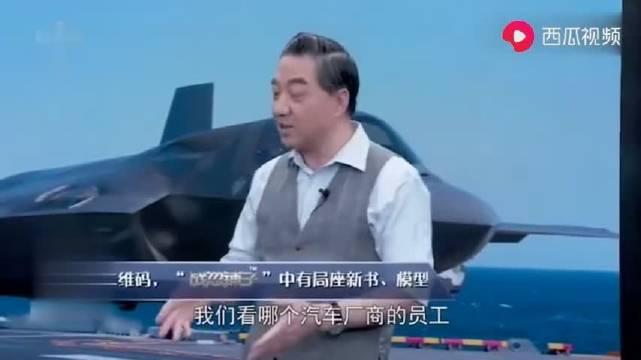 局座张召忠:英国的退役航母要卖,就是不卖给中国人