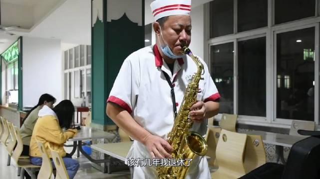 江西一高校退伍打饭大叔深藏不露会多种乐器,闲暇之余露一手