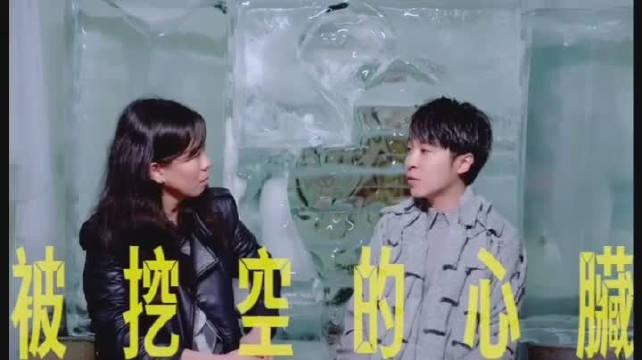 天呀!吴青峰为了最好的MV视觉呈现,钻进真的冰里面去拍摄MV