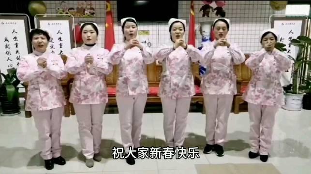 渭南市博思特家政服务有限公司向全省人民送上新春祝福