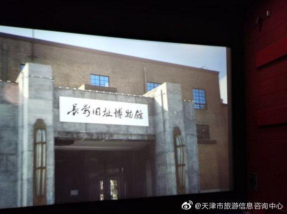 长春电影制片厂是新中国第一家电影制片厂