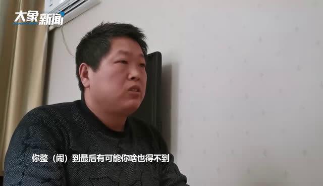 郸城县退役军人事务局劝告当事人不要闹僵:鸡飞蛋打,你啥也得不到