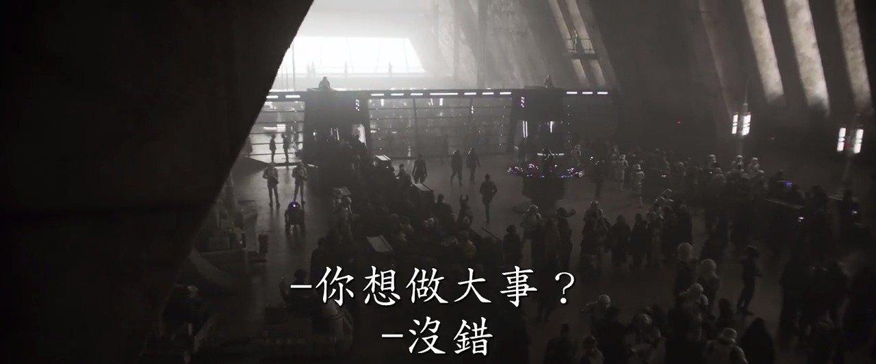《韩索罗:星球大战外传》 45秒片段