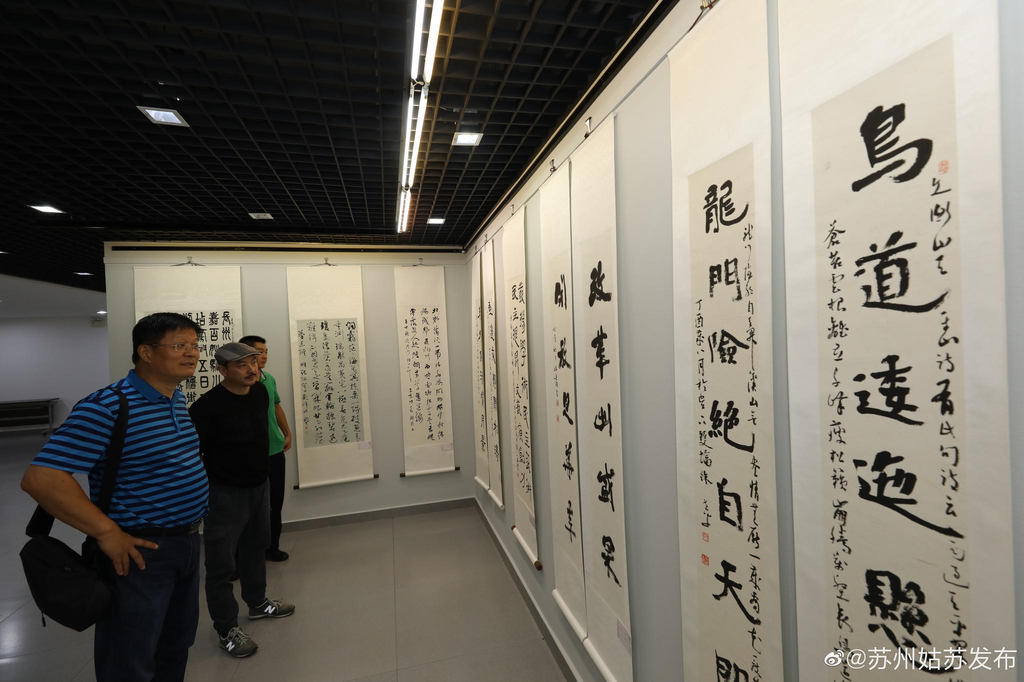 姑苏区举办邀请展 百幅书法篆刻作品迎文化盛会
