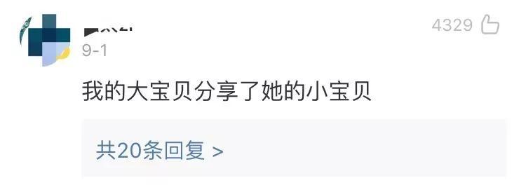赵丽颖刘诗诗高圆圆张馨予……生完复出,哪个女星最厉害?