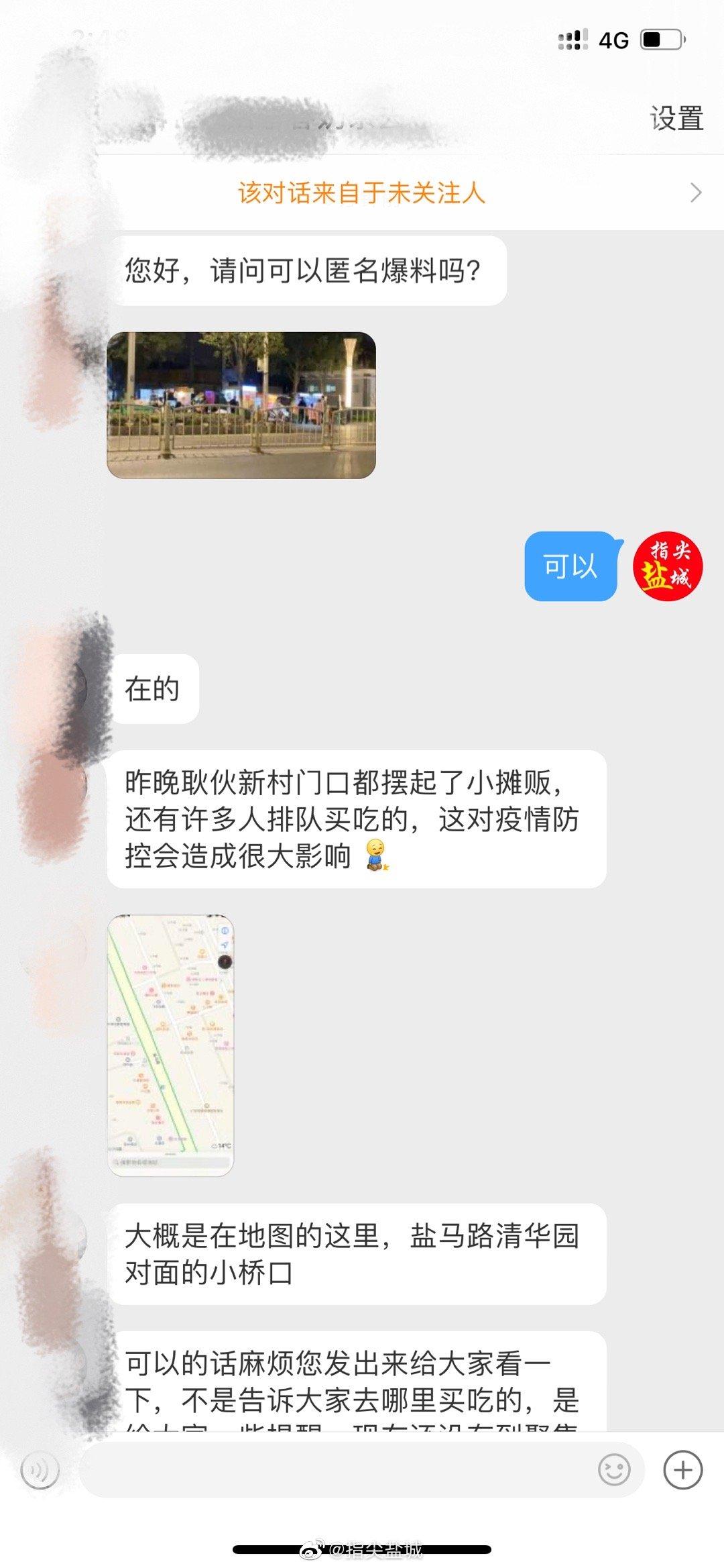 网友投稿:昨晚耿伙新村门口都摆起了小摊贩,大概是在地图的这里