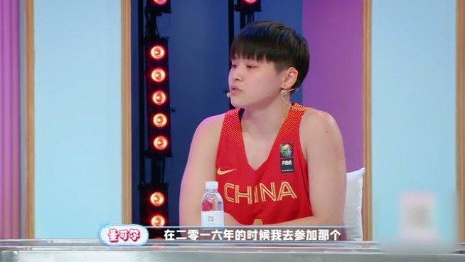 本期邀请的素人嘉宾是中国女子篮球队员董可尔@courage董-