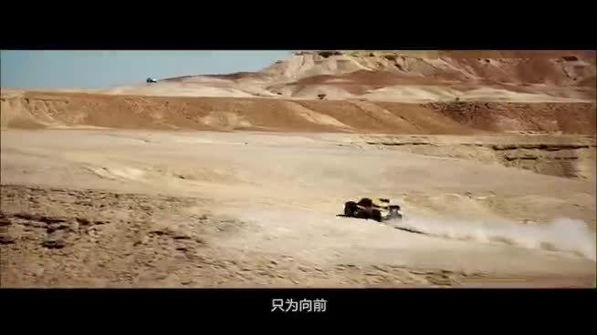 中国车手 @韩魏达喀尔 :野心,就在路上。义无反顾的越过终点