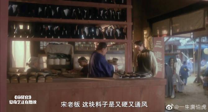 """星爷为了凸显""""男友力"""",特地定做鞋子,真是笑疯了!"""