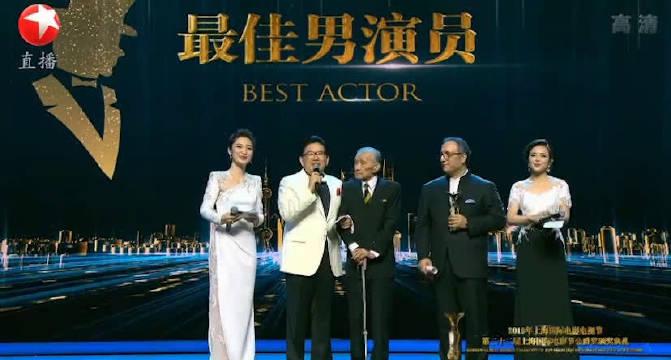 96岁演员常枫凭借秦海璐首导电影《拂乡心》获金爵奖最佳男演员奖