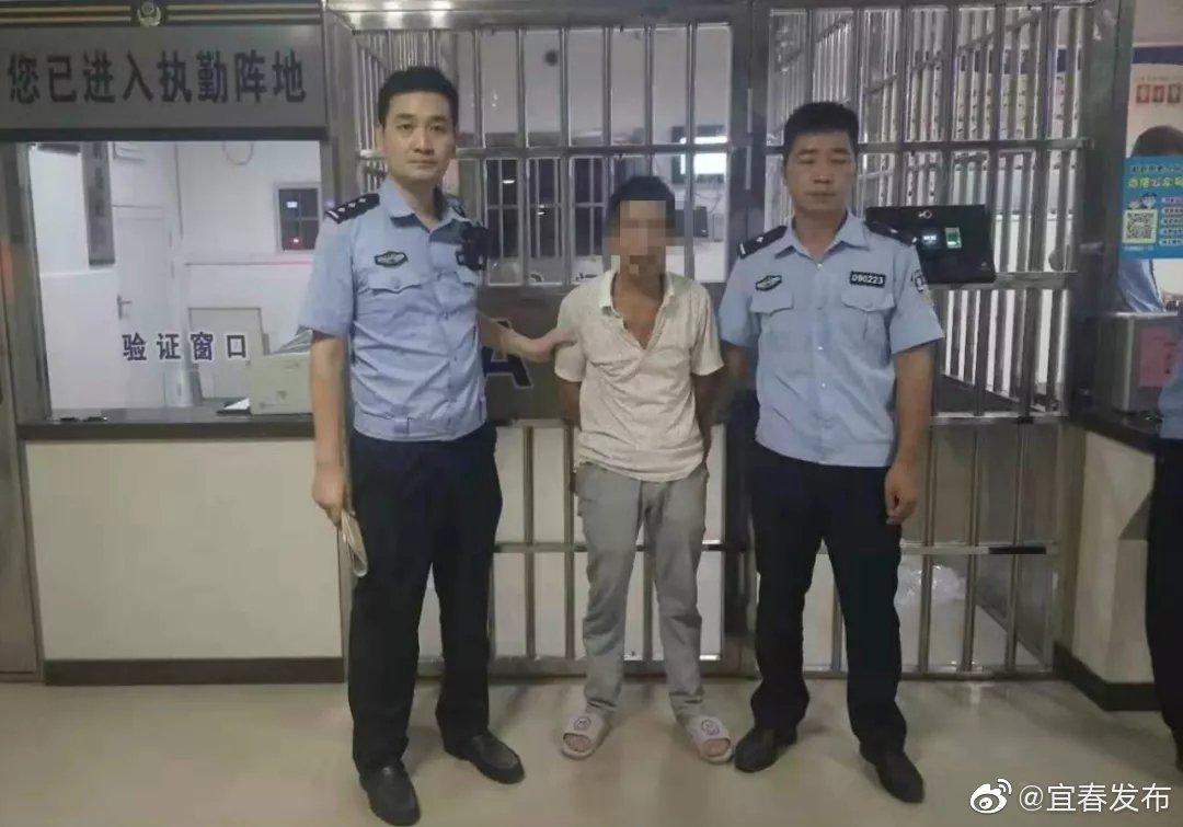 宜春交警又抓获一名网上逃犯