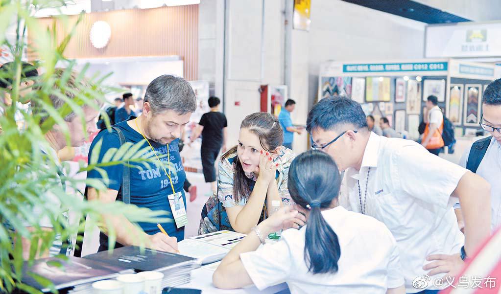 """义乌会展经济""""好戏连台""""1-8月共举办各类会展活动93个"""