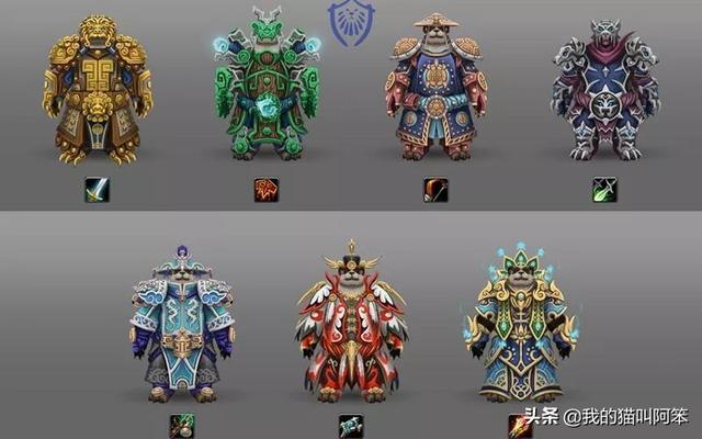 魔兽世界玩家手绘熊猫人种族各职业套装,联盟部落护甲