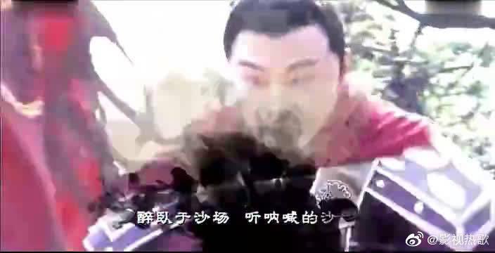 张卫健 - 真英雄 电视剧《隋唐英雄3》片头曲-音乐,励志热血歌曲!