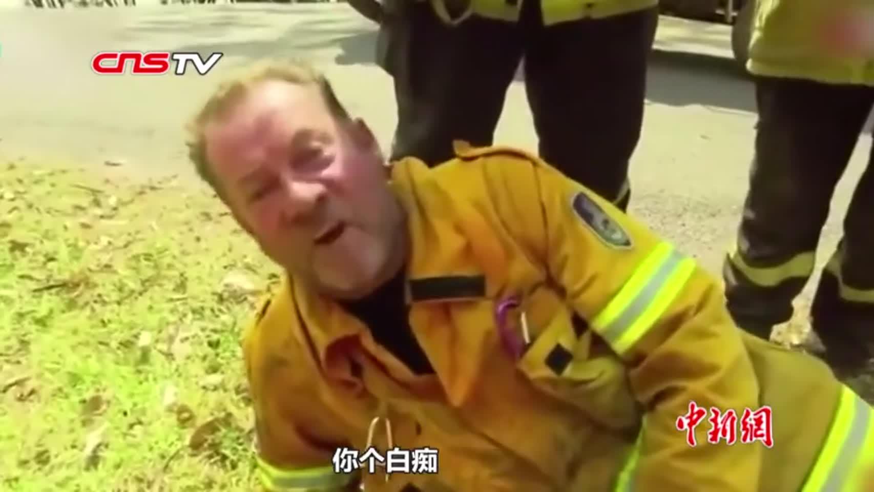 澳大利亚全境因山火造成的死亡人数已上升至30人