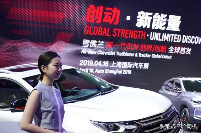 雪佛兰两款SUV全球首发,凯迪拉克六座XT6亚洲首秀