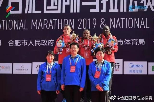 2019合肥马拉松吴向东、殷晓雨分获半马冠军
