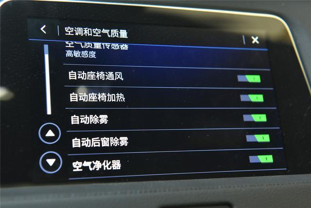 诱人的动力和价格,但哪款XT4最有优势?