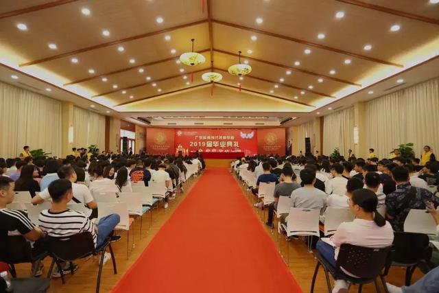 说不出再见 | 广东岭南现代技师学院2019届毕业典礼