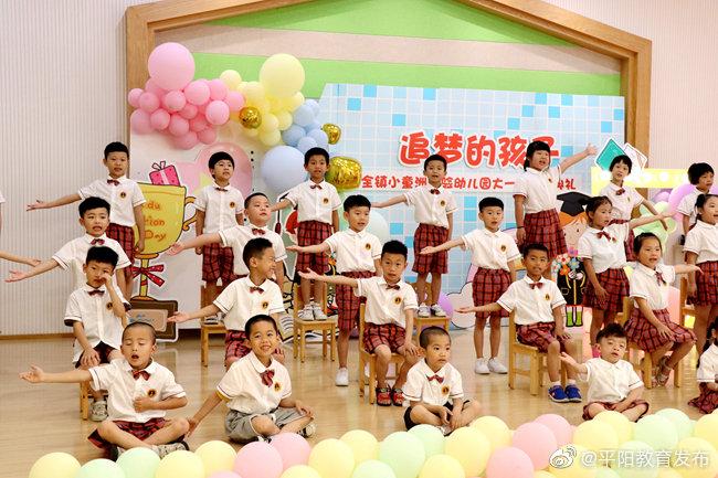 万全镇小童洲实验幼儿园迎来了第一届大班孩子的毕业典礼