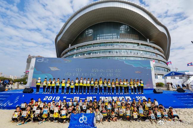 国际帆船赛北海站圆满落幕 获奖船队闪耀颁奖盛典