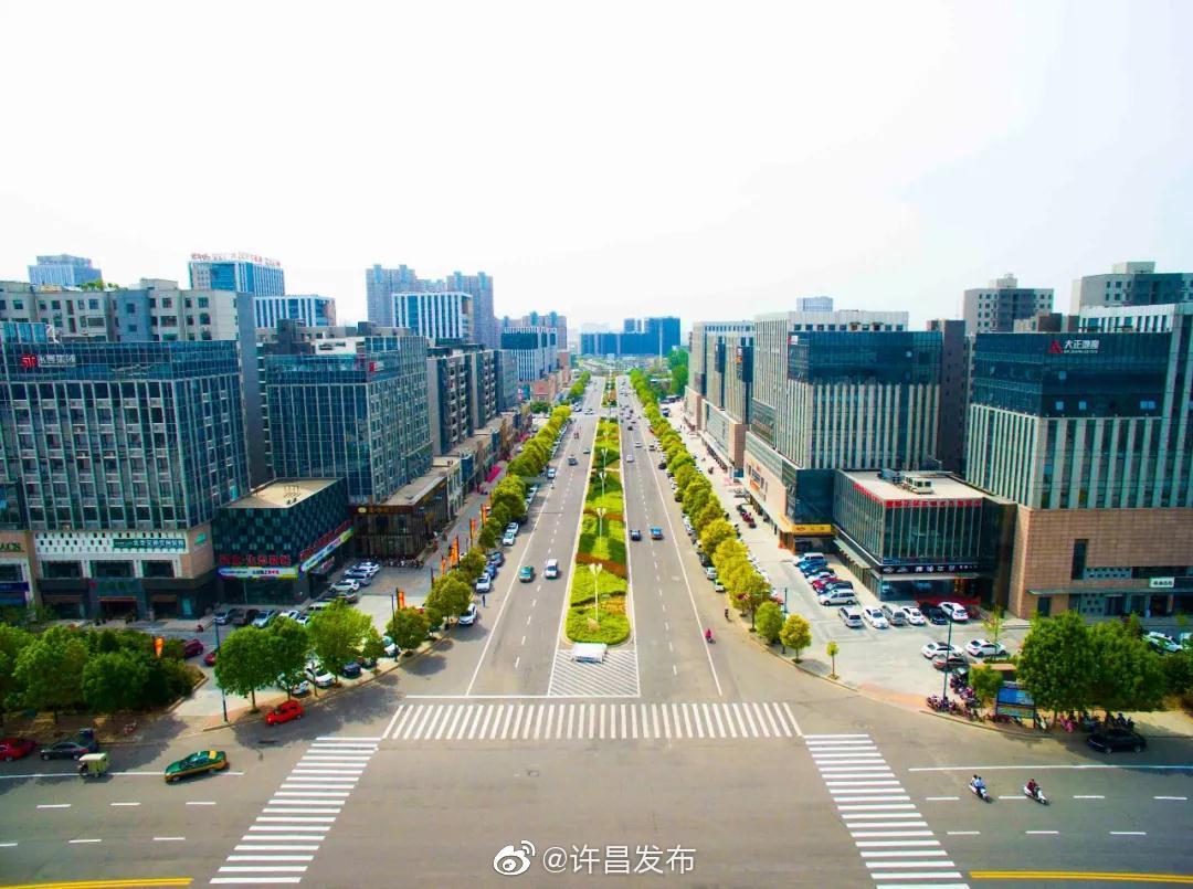 许昌市政府与国家开发银行河南省分行签订全面推进郑许一体化融合发展