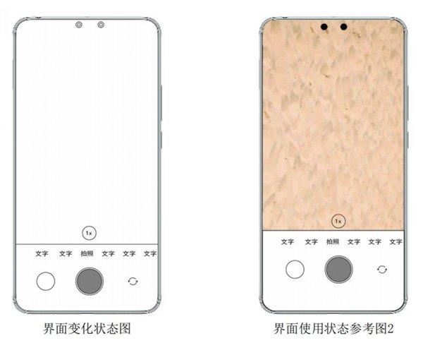 来自国家专利局的文档显示,小米上个月拿到了一项新的外观设计授权