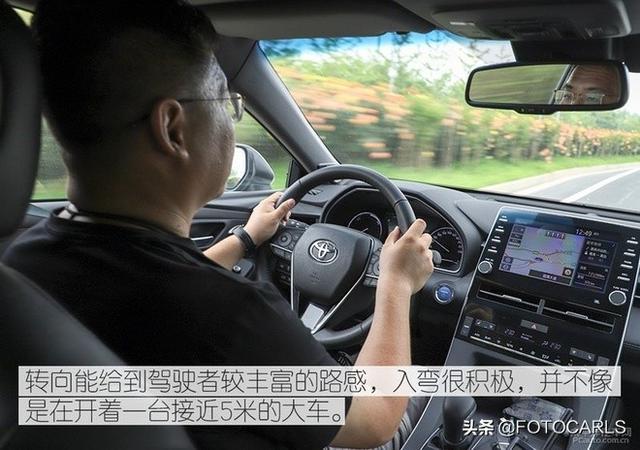 深度测评|全新丰田亚洲龙双擎旗舰版,还选雷克萨斯ES/凯美瑞么