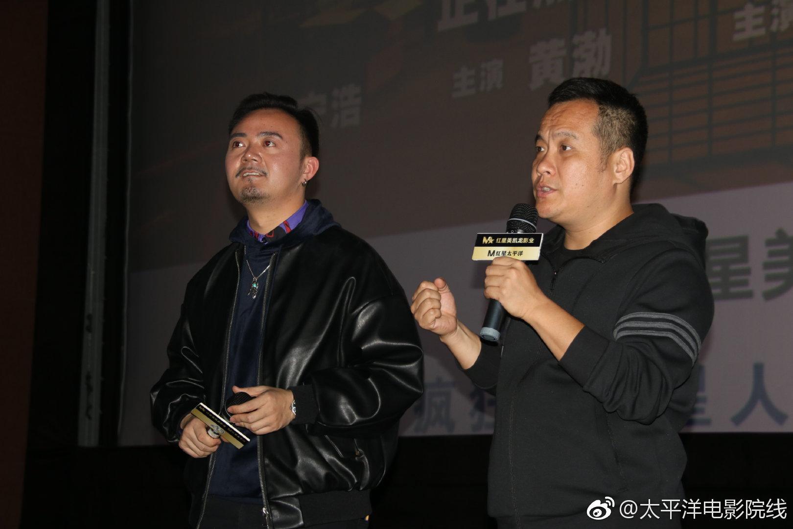 2月13日,《疯狂的外星人》导演宁浩亲临昆明红星太平洋影城