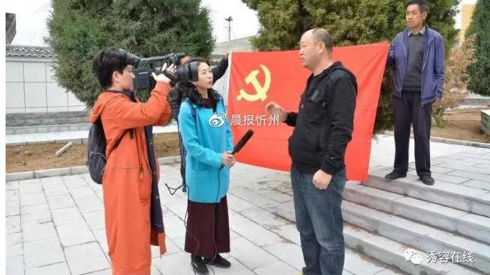 昨天,奇村镇井沟、米家寨、石家庄村被多家媒体聚焦