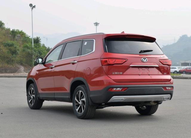价格低廉的家用七座SUV,北汽幻速S7实用性如何?
