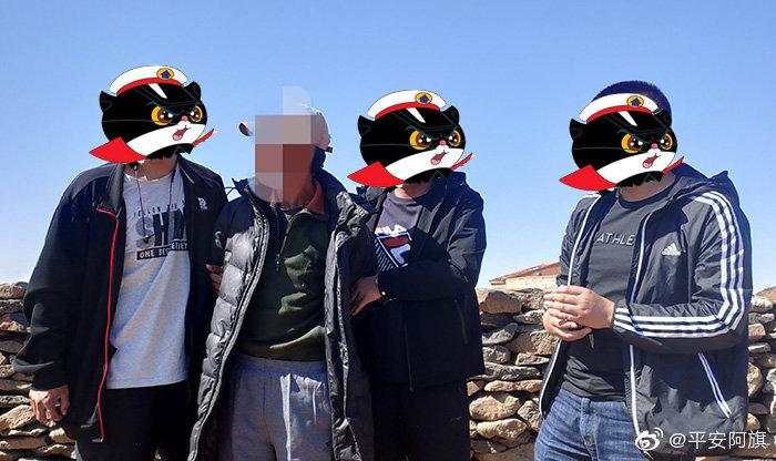阿旗公安局抓获一名历年网上逃犯