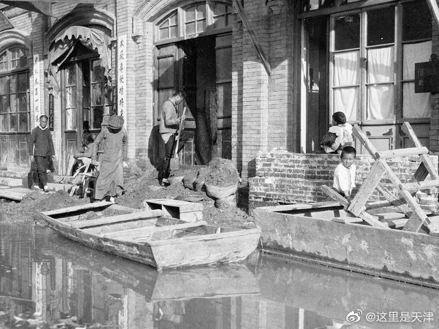 1917年——天津。——老照片。 by@当年秦淮月