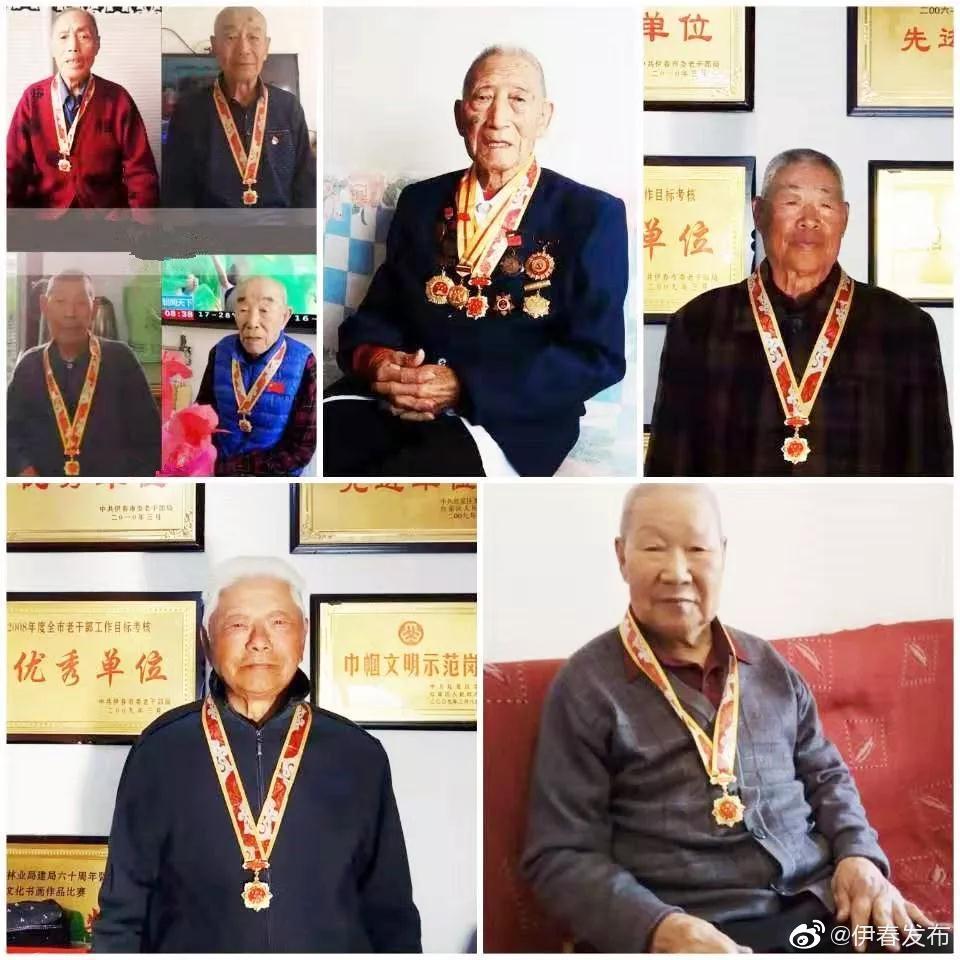 """""""庆祝中华人民共和国成立70周年""""纪念章是以中共中央、国务院、中央"""