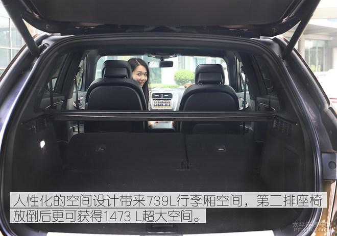 完美演绎美式豪华SUV,众编辑体验全新林肯航海家