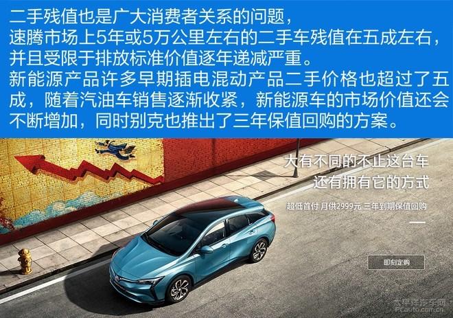 燃油车的时代远没尽头?这篇文章告诉你为啥要选电动车!