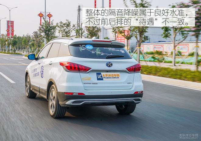 舒适性配置赢得好感,北汽新能源EX5试驾体验!