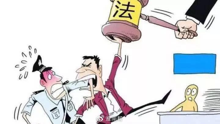 泼民警油漆?淮南男子酒后寻衅滋事阻碍执法被拘